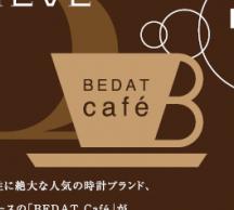 BEDAT-595x647