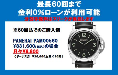 pam00560_front