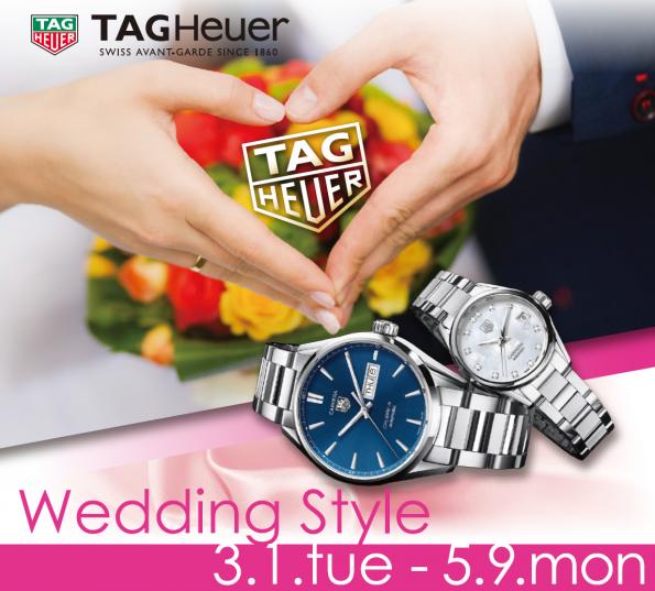 TAG WEDDING STYLE4