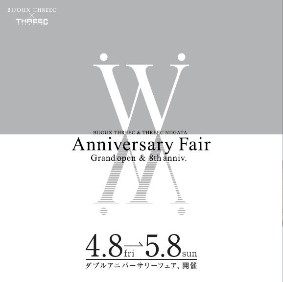 W Anniversary Fair