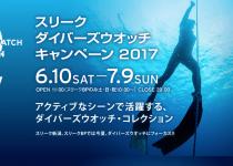 スクリーンショット 2017-06-08 16.27.00