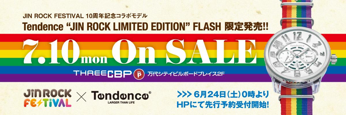 flash_hp1