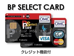 bpcard02