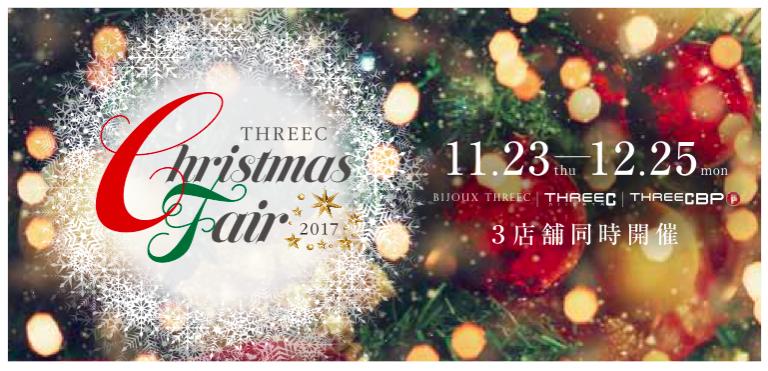スクリーンショット 2017-11-18 23.28.51