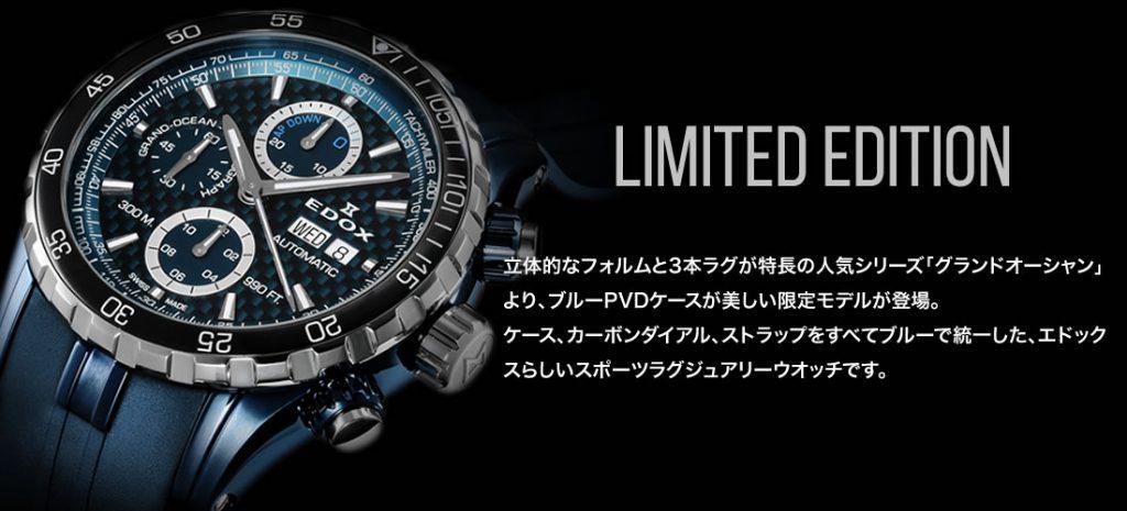 pc_limited_ttl