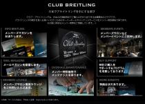 CLUB BREITLING