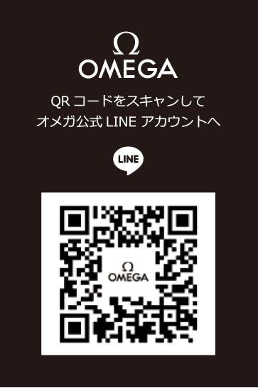 LINE-QR-Code2