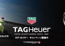 TAGフェアバナーのコピー2