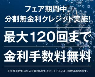 スクリーンショット 2018-11-11 19.23.38