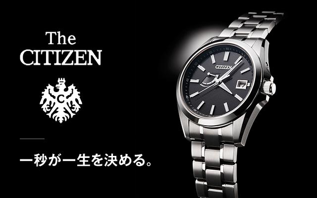 the-citizen1