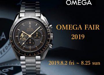 omega-speedmaster-moonwatch-anniversary-limited-series-31020425001001-prlax-tabletのコピー