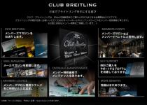 CLUB-BREITLING-768x517
