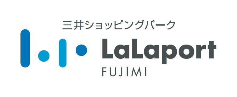 富士見ロゴ横