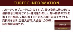 img_info_sp
