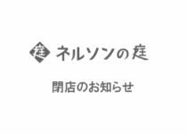 スクリーンショット 2019-11-01 10.07.29