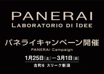 スクリーンショット 2020-01-20 20.00.03