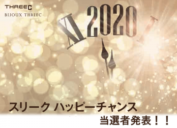 スクリーンショット 2020-01-14 11.56.42