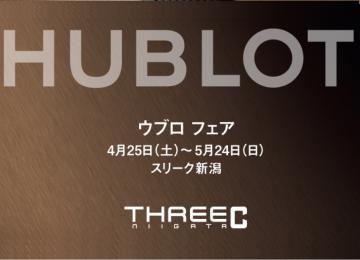 HUBLOT1