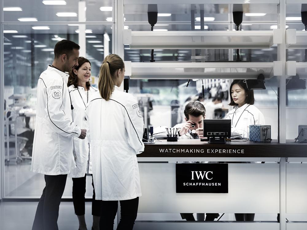 IWC-Visitors-room