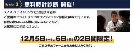 B0370CA3-9EE1-4049-A3DA-506577AD31D3