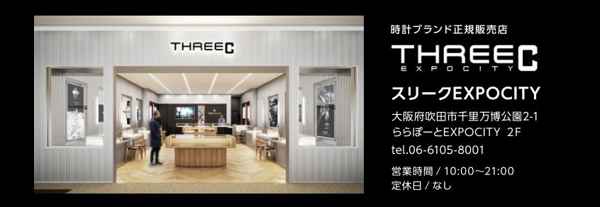 スクリーンショット 2021-04-01 15.00.38