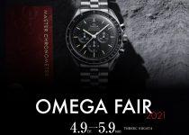 omegafair2021_lp_ol_