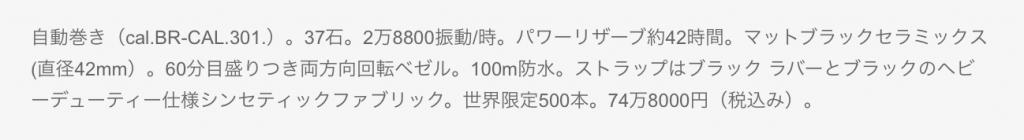 スクリーンショット 2021-09-02 1.59.34