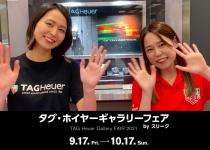 スクリーンショット 2021-09-07 20.46.29