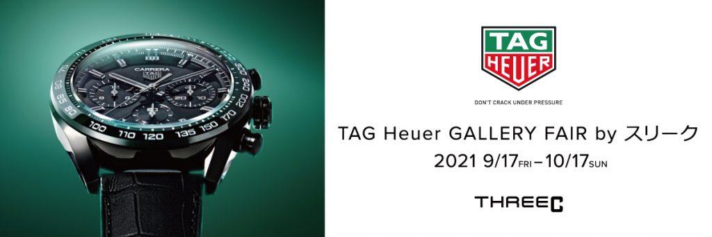 BreitlingFair2021_tops_bunner
